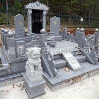 供应优质大理石家族墓碑 刻字艺术碑 农村石雕墓碑 批发定做