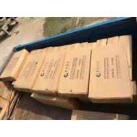 银泰铅酸蓄电池12V120AH蓄电池优品低价