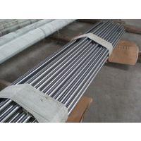 DT4C纯铁棒 DT4C纯铁板免费剪板 DT4C电磁纯铁