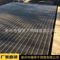 专业定制 304不锈钢市政工程道路排水钢格栅盖板 水沟槽盖板