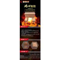 低蠕变粘土砖|高温粘接剂|耐火喷涂料价格