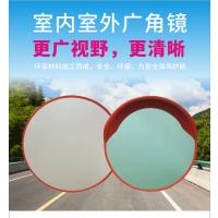 粤盾交通PC广角镜交通道路安全凸面镜防盗镜转角镜
