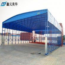 沧州工厂放材料推拉棚-沧县定做布 伸缩移动雨蓬怎么做好看