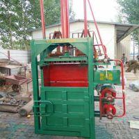 河北纸箱压块成型机 多功能立式液压打包机 乾宇吨袋打包机