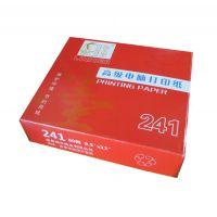 无碳打印纸厂家 1-6联订单加工复印纸 物流 淘宝打印出库单专用打印纸批发