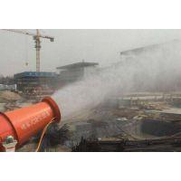 成都市工地风送式除尘喷雾机 高射程喷雾机 除尘设备 雾炮机规格