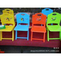 儿童折叠塑料座椅小孩凳子幼儿园就餐椅子宝宝休闲小板凳