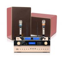 狮乐K5家用ktv音响套装 家庭影院卡拉OK点歌一体机 客厅功放音箱木质箱系统厂