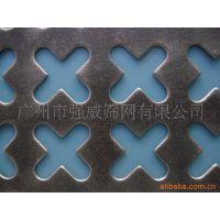 冲孔网 不锈钢冲孔网 微孔冲孔网 冲孔网板 圆孔冲孔网