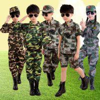 儿童军装幼儿园舞蹈演出服男女中小学生夏令营迷彩服短袖军训服装