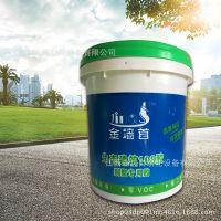 厂家批发 粘钢胶改性环氧粘贴钢板加固建筑专用结构胶水 现货