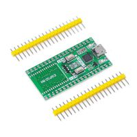 ESP32-Bit模块开发板底板一键下载兼容ESP-32S蓝牙WiFi出品