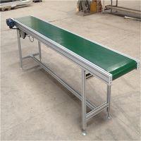 德阳工业铝型材输送机 防油耐腐水平式传送机