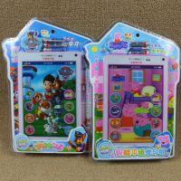 早教机批发 21891仿真ipad平板电子玩具 幼教学习机 婴幼儿童益智