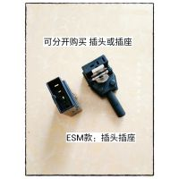 电剪刀配件 自动磨刀裁剪机 伊士曼、KM款电源线插头插座