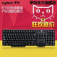 罗技K100 有线键盘 台式电脑办公游戏键盘 PS/2圆孔接口 防水超薄