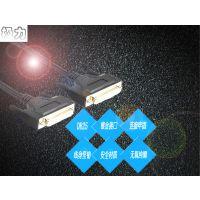 极力DB25针并口线 25孔串口连接线 数据打印机线 高速传输 镀金接头 环保PVC