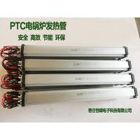 供应恒嵘PTC自动恒温半导体电锅炉加热管 6KW