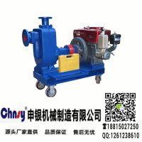 ZWC型柴油机式自吸无堵塞排污泵(柴油机自吸水泵厂家)