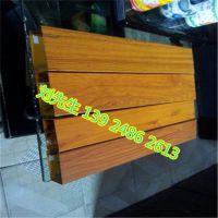 铝合金型材贴实木皮方通定制