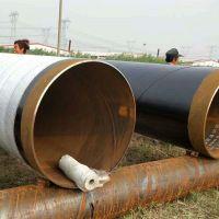 厂家供应:大口径无缝圆管、大口径圆管多少钱