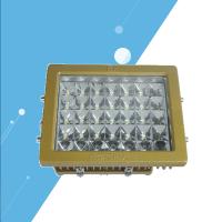加油站防爆灯100W大功率吸顶式led防爆泛光灯