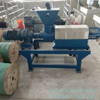 供应安徽养殖场固液分离机 干湿分离设备粪液分离环保再利用清洁设备