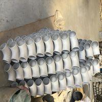镀锌管件 焊接弯头 45度/90度国标碳钢弯头