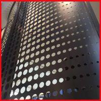 冲孔图案铝单板 承接室内外铝单板吊顶幕墙 生产安装一站式服务