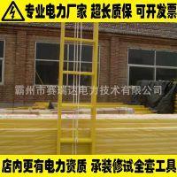 电工绝缘梯玻璃钢升降梯伸缩梯玻璃钢轻质单面升降梯绝缘梯可定制