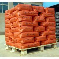 供西宁氧化铁红颜料和青海氧化铁黄颜料行业领先