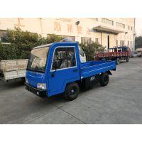 安徽芜湖新能源电动货车厂家 厂区物料托运车 4吨电动平板车