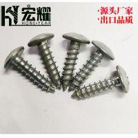 大扁头灰磷加硬石膏板自攻干壁螺钉生产 优质螺丝批发