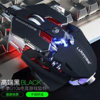 跨境外贸爆款G10S自定义宏编程游戏机械鼠标4000DPI光学电竞鼠标