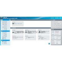 杰士安JSA-6NETSYSTEM网络视频管理平台,远程视频监控平台软件