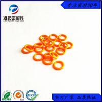 定制橘红色硅胶O型圈防水耐高温SIL硅橡胶密封圈各种颜色可订做