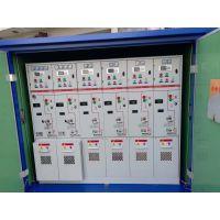 气体绝缘环网柜XGN-12-1600A-12KV