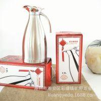 不锈钢欧式咖啡壶双层保温壶 节日庆典礼品定制不锈钢咖啡壶logo