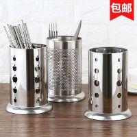 简约全新餐桌个性多用途收纳可爱筒筷子不锈钢多功能餐厅饭店筷筒