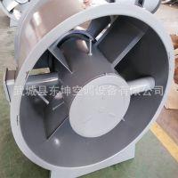 加工生产双速消防排烟风机 轴流式消防排烟风机 3C认证消防排烟风