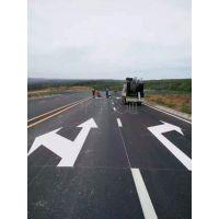 龙井道路划线施工流程
