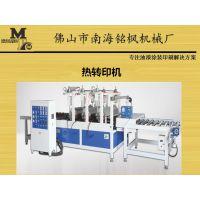 涂装生产设备 热转印机 花纹热转印 烫印机 效率高