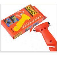 汽车用品二合一安全锤 多功能应急汽车安全锤 逃生锤破窗器救生锤