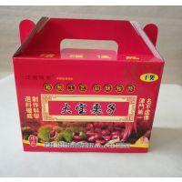 礼品盒手提盒 有机茶叶包装盒 食品包装盒 彩盒