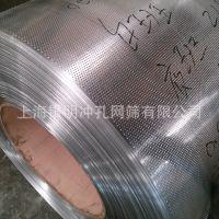 银明卷板冲孔网|彩涂卷冲孔网|镀锌卷冲孔网|不锈钢卷冲孔网