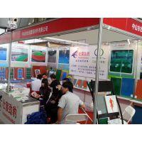 第十七届哈尔滨国际建筑节能墙体材料及施工设备展览会