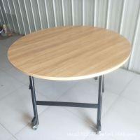 折叠圆桌家用酒店专用大圆桌面餐厅饭桌椅组合现代简约多功能餐桌