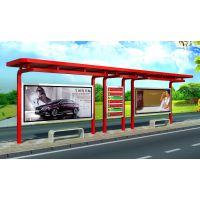 广东 金德专业公交站台候车亭、宣传栏设计生产厂家,广告灯箱