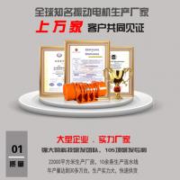 选型必备振动电机型号规格表适用建筑电镀多种行业
