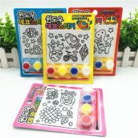韩版创意diy填色卡片套装儿童手工小摆件颜料贴画幼儿园水彩涂鸦
